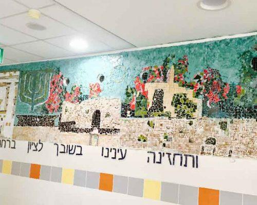 """קטע מקיר פסיפס ירושליים בביה""""ס במבוא חורון בשיתוף תלמידות"""